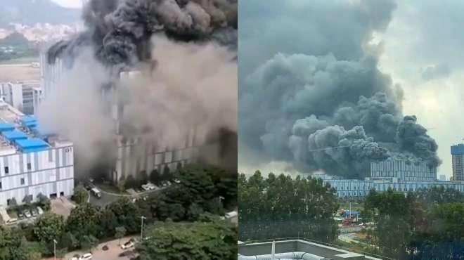 华为东莞实验室起火