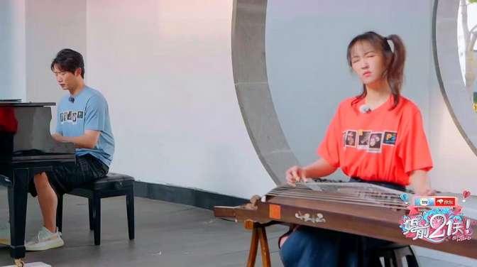 刘泳希太天真,用钢琴古筝演双重奏!网友:谢霆锋都不敢这么玩