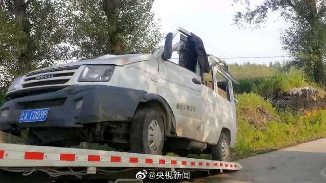 超载8人!黑龙江五常一小客车发生事故致9死
