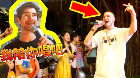 这个德国人的中文说唱居然有外国粉丝跟唱!(深圳40周年演出)