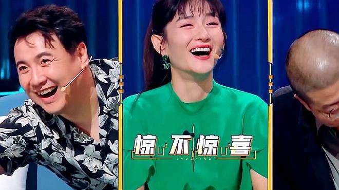 沈腾故意刁难乔振宇,谢娜全程捂嘴憋笑!网友:救救孩子吧