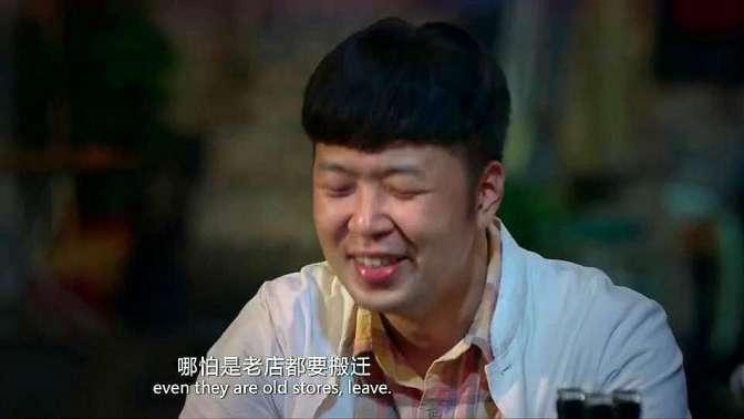 决战食神:春风里面临拆迁,谢霆锋忧心,杜海涛却在吹牛