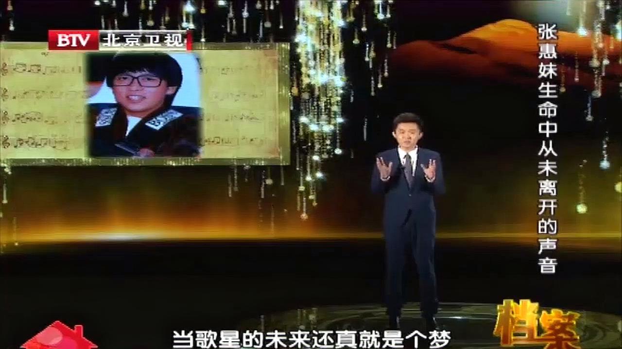 张雨生演唱《我的未来不是梦》,最初竟是为饮料打广告,令人惊讶