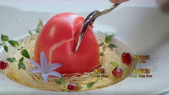 决战食神:外表平平的红鸡蛋,却内有乾坤,保罗一战成名