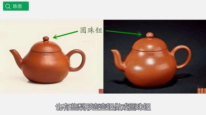 为什么说梨形壶是一款美人壶?