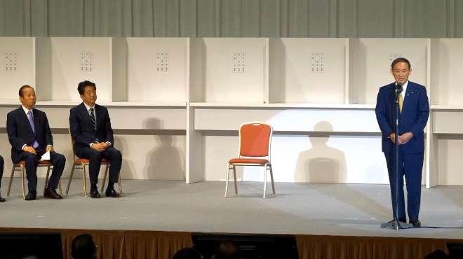 菅义伟将出任日本首相:请求全场致谢安倍8年付出,全场掌声雷动