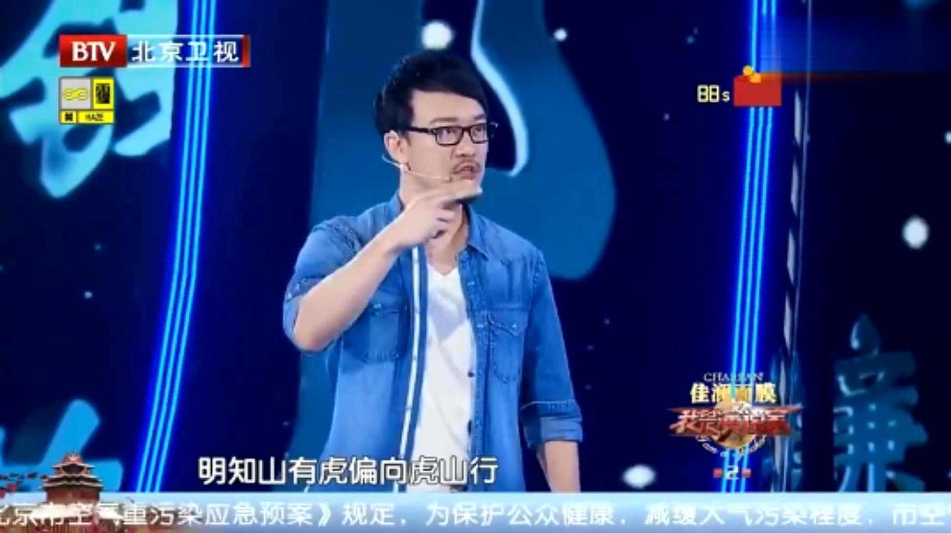 """演讲:美籍华人""""被迫""""寻根,中华5000年文化底蕴让他震惊!"""