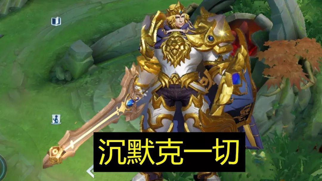 他仅需13888金币,却可力压亚瑟关羽,完胜马超,已成S18新战王