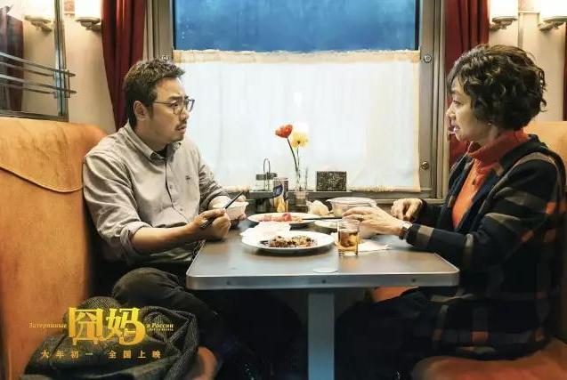 在这个没有电影看的春节,《囧妈》成为了最特殊的一部