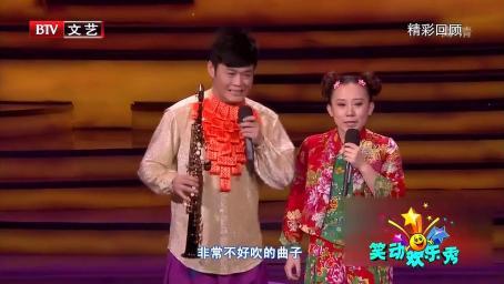 小品《我要上春晚》,丫蛋王金龙展示才艺,欢呼爆笑声不断!