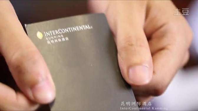 昆明洲际酒店宣传片