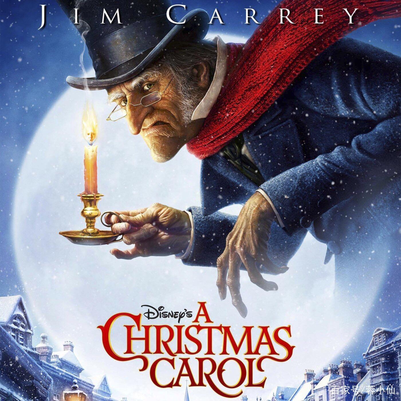 《圣诞颂歌》:善恶一念间