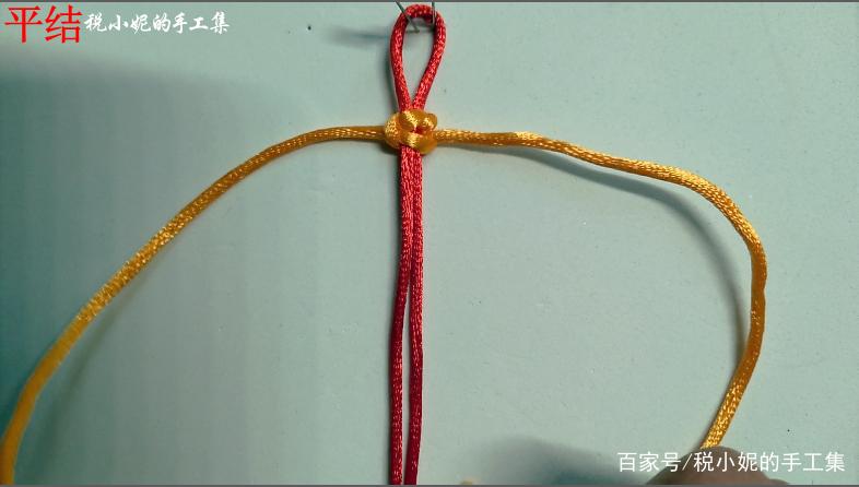 中国结基本编织:平结