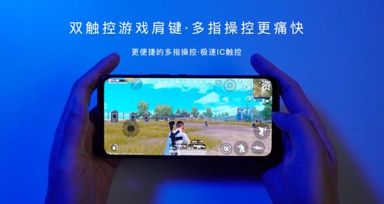 将144Hz进行到底!努比亚Play开启5G手机新玩法 智能公会