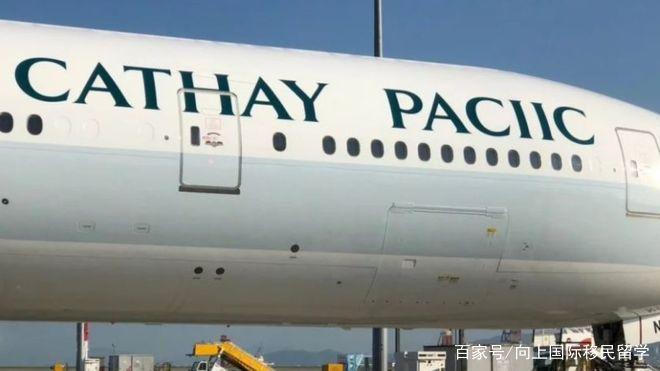 国泰航空护照信息泄露