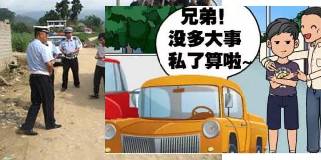 交通事故责任认定书