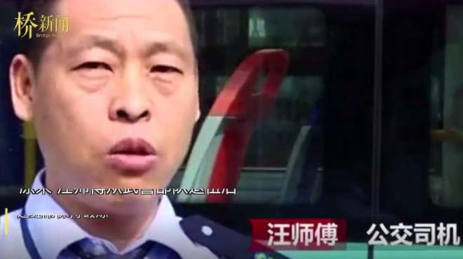 """惹错人!醉汉冲上公交车闹事 被司机一个动作""""KO"""""""