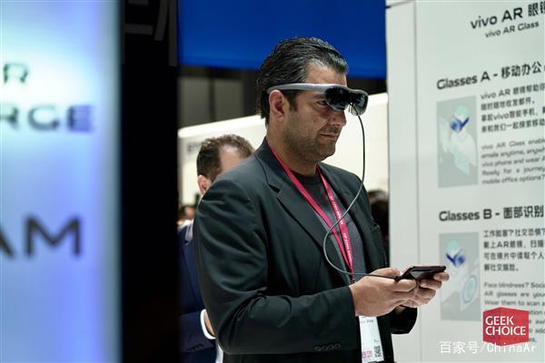 vivo AR眼镜独家测评:一副独特的AR眼镜 AR测评 第2张