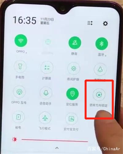 oppoa7x怎么关闭屏幕旋转【图文教程】 AR攻略 第1张