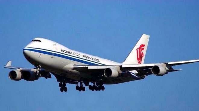 气愤!女子吃退烧药后和家人从美国回京,飞机上竟如此谎话连篇!