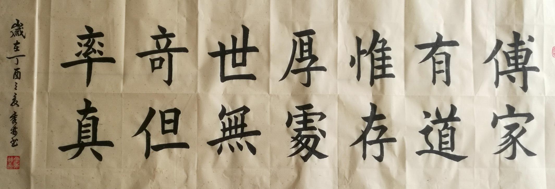 真迹名家李秀林作品欣赏:笔墨精妙,墨饱笔酣