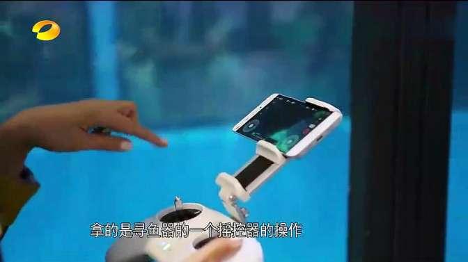 PowerRay水下机器人亮相湖南卫视《新闻大求真》栏目