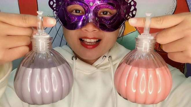 """小姐姐吃手工""""钻石戒指南瓜瓶布丁"""",粉紫双色悠悠颤,爽滑水润"""