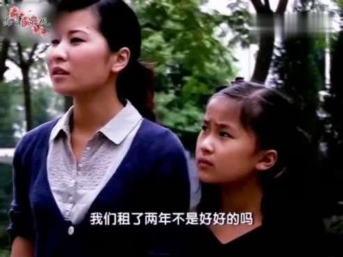 小雪:小雪姐妹又被房东刁难,我们都租了好久了