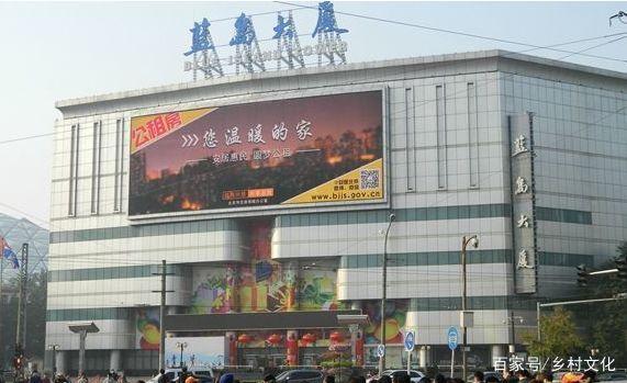 老牌百货改造大潮:北京蓝岛大厦西区放弃零售