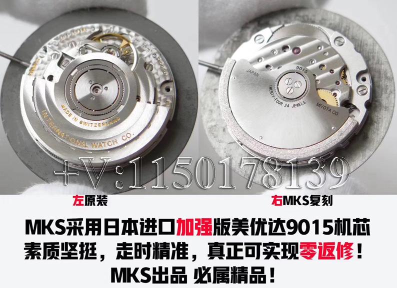 MKS万国飞行员陶瓷马克十八IW324703,真假对比测评 第13张
