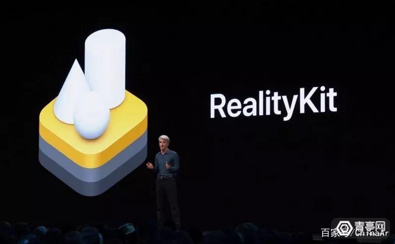 ARKit 3领衔 苹果AR开发工具三剑客来袭 AR资讯 第3张