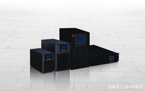 上海华馗电力高级机电工程师讲解:UPS电源故障