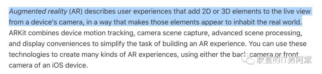 程序员教你 苹果的AR三件套到底是什么? AR资讯 第1张