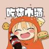 #自制美食#苕皮回锅肉:自制的红薯粉加上五花肉,简直太香了