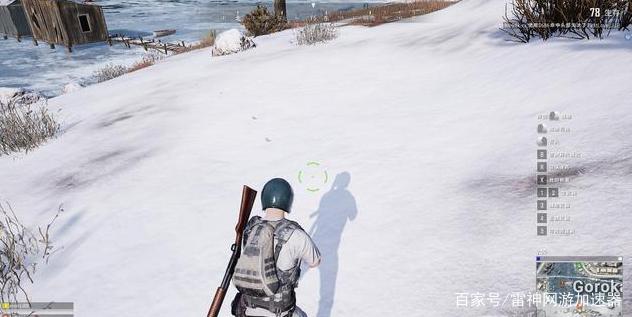 """刺激战场:国际服雪地地图上线,脚印让吃鸡变""""简单"""""""