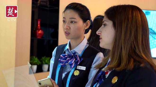 """汇多彩语言,迎军运盛世!快来学习不同版本的""""中国欢迎你""""吧!"""