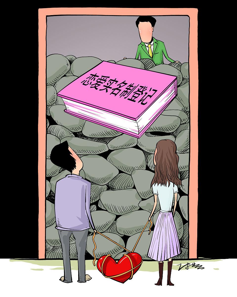 属鼠96年的男孩婚姻 96年属鼠几月命不好