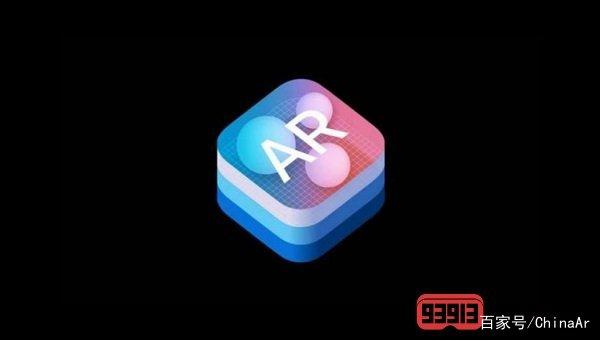 苹果AR头显将采用iPhone进行渲染和连接 AR资讯
