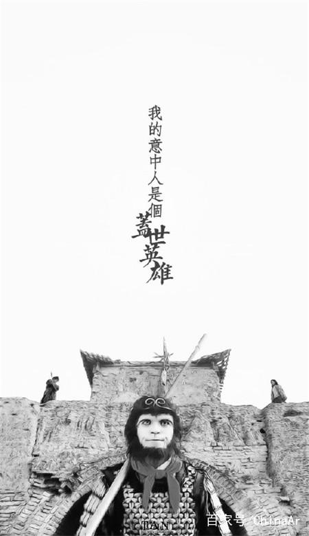 抖音至尊宝紫霞眼泪情侣图分享-高清无水印【图】 ar娱乐_打造AR产业周边娱乐信息项目 第6张