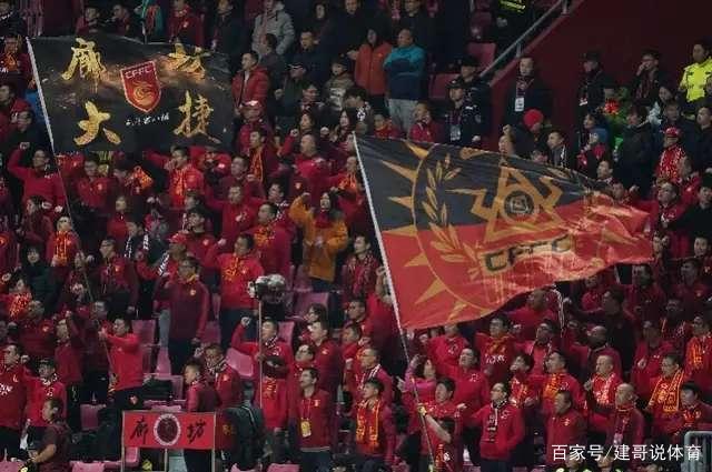 中超河北华夏幸福官方晒图:2020赛季幸福将士新战袍
