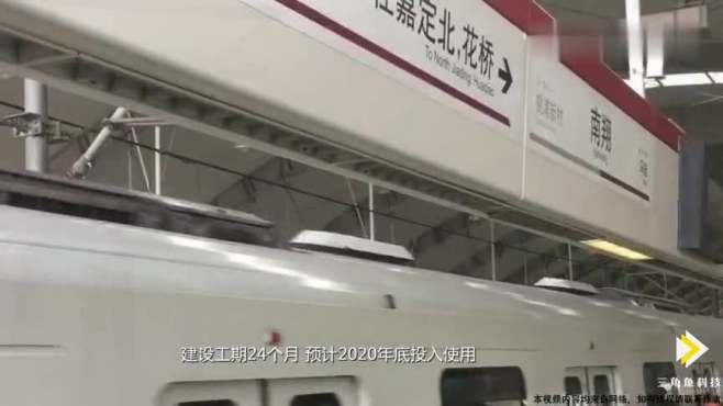 京雄城际铁路雄安站开工建设,预计2020年底高铁投入使用?