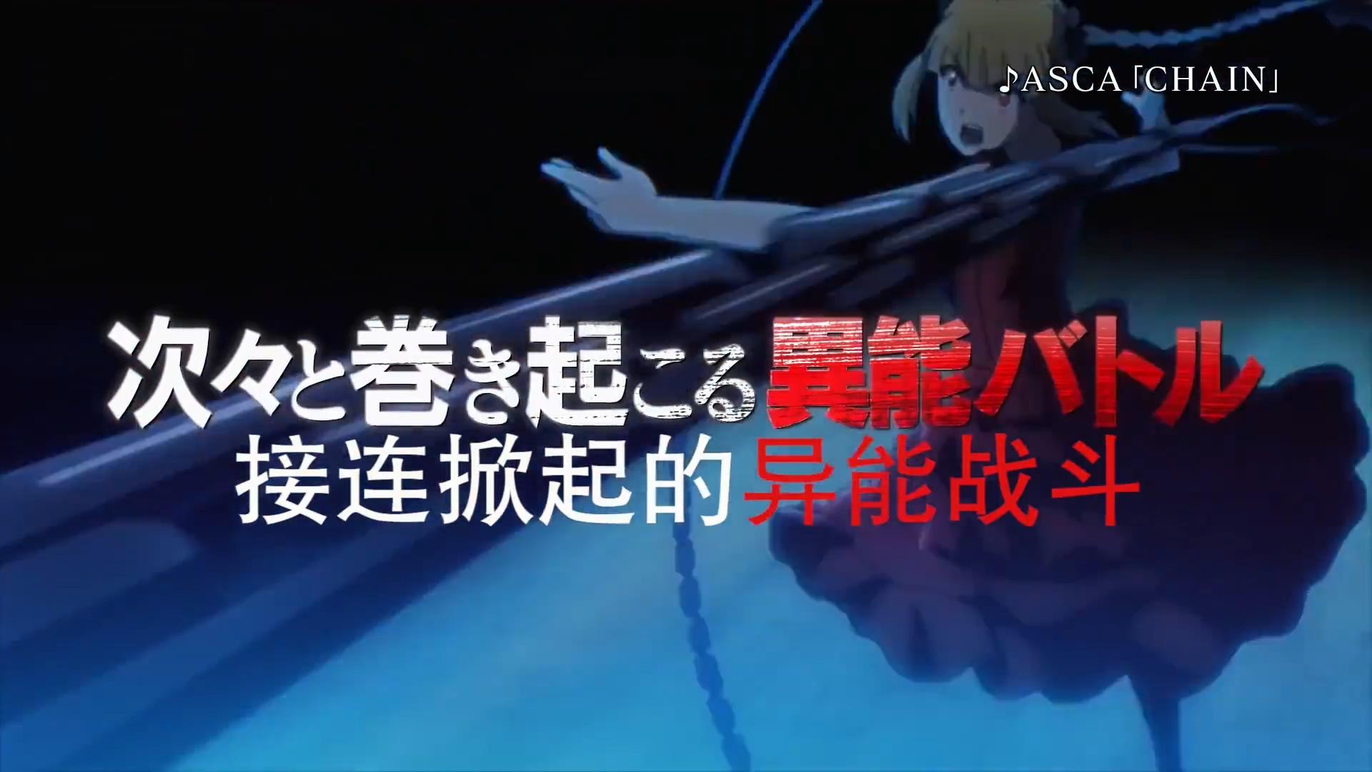 达尔文游戏 TV动画正式PV公开! 达尔文游戏 ACG资讯