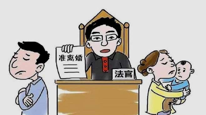 婚姻法规定:2020年,婚内夫妻一方起诉离婚,需要哪些证据?