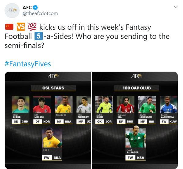 亚足联评中超五人制明星队阵容,仅一名中国球员入选,恒大占2席