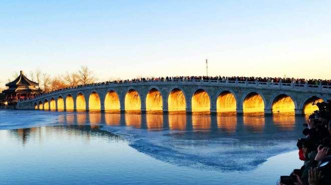 中国冬至前后才能看到的奇景——颐和园十七孔桥金光穿洞