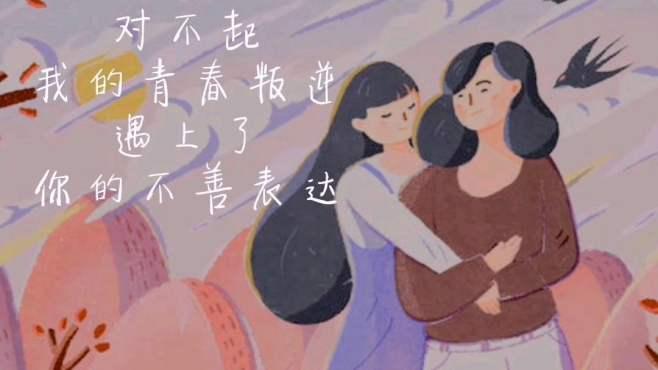 母亲节,你和母亲的回忆是什么呢?