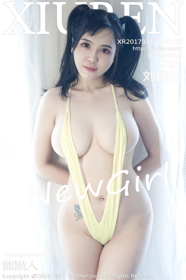 [XIUREN秀人网] 2017.03.17 No.723