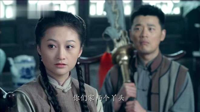 大河儿女:叶鼎三没有供出贺焰生,反而当众承认贺青这个姑爷