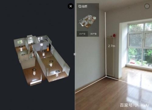 2019新趋势爆发,3D/增强现实新风口即将来临 AR资讯 第9张