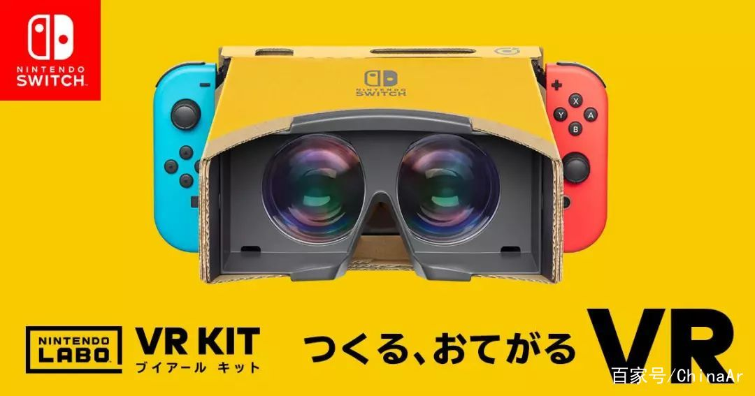 AR图书、VR纸盒,印刷将步入虚拟现实时代? AR资讯 第2张